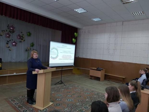 Информационно – образовательный проект «Школа активного гражданина» в школе №15 г.Витебска.