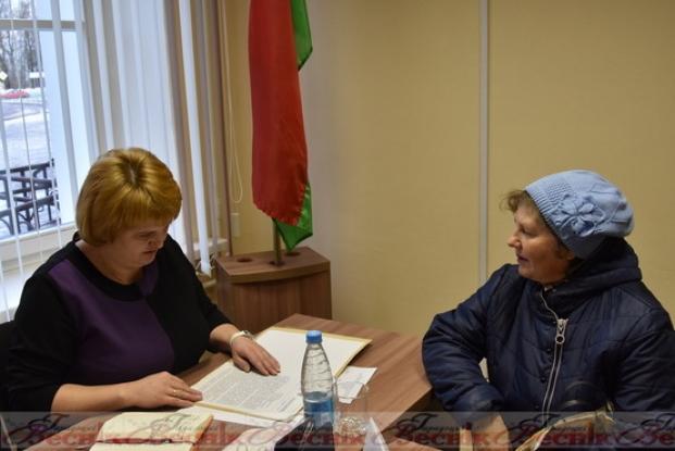 Приём граждан в Городокском районном исполнительном комитете