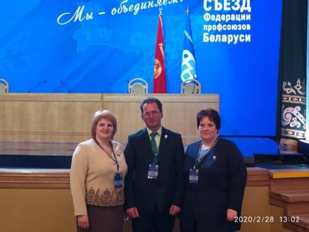 VIII съезд Федерации профсоюзов Беларуси. 28 февраля 2020 года.
