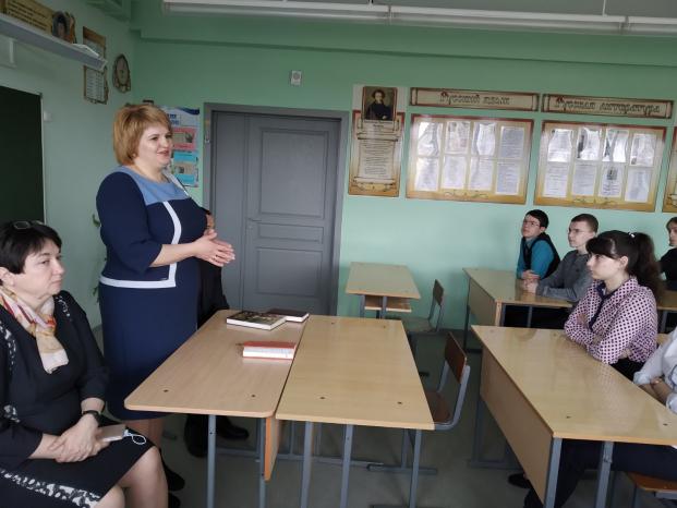 "ГУО «СШ №1 им. П.А.Акуционка"". г.п.Шумилино"