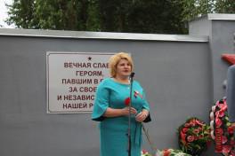 День Независимости Республики Беларусь и 76 -я годовщина освобождения от немецко-фашистских захватчиков. аг.Зароново.
